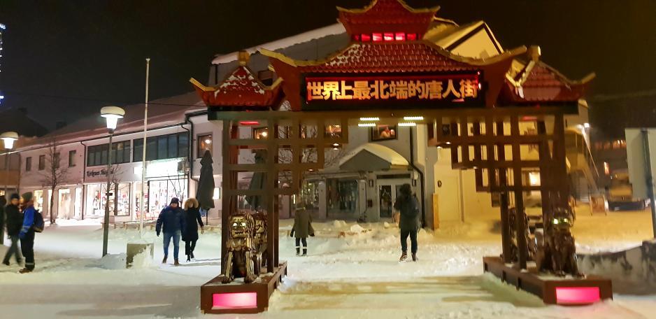 Barents Spektakel - Kirkenes ble gjort om til en norsk Chinatown. Foto: Arne O. Holm.
