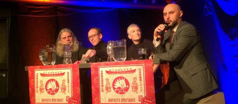 The 'China + Russia' panel at the Ritz in Kirkenes. Left to right: Arne O. Holm, Øystein Tunsjø, Guro Brandshaug and Maxim Belov. Photo by Marc Lanteigne.